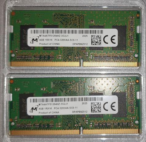 Pamięci RAM SODIMM 8GB (2x4GB) 3200MHz