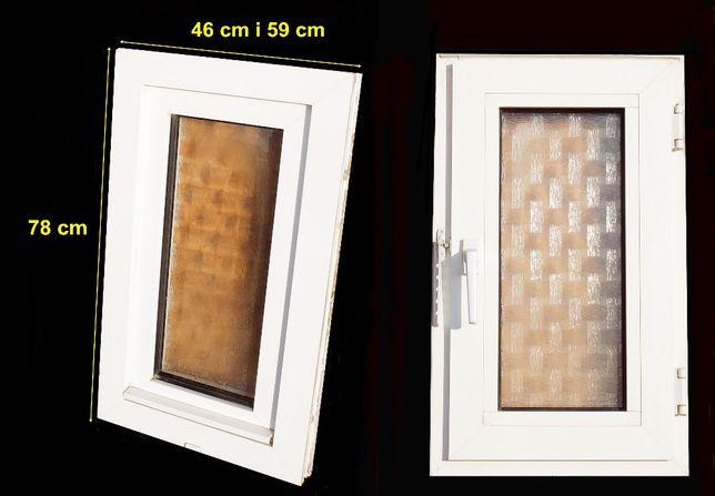 Markowe okna z demontażu do łazienki piwnicy