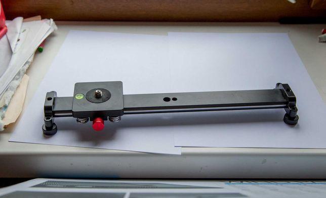Слайдер для видеосъемки. Всего - 32 см