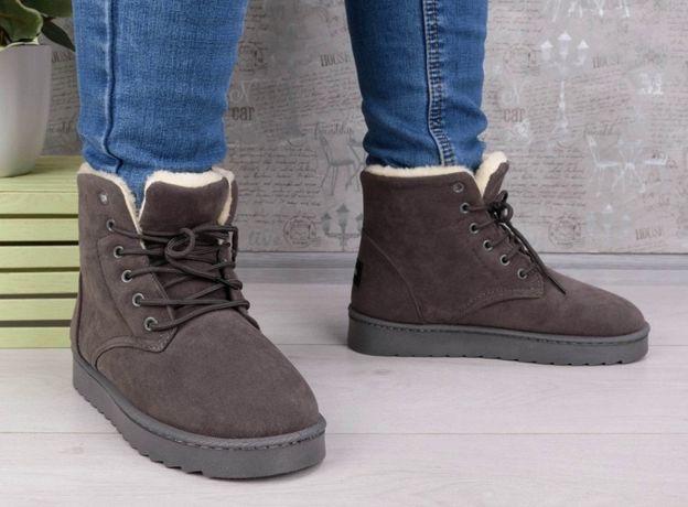 РАСПРОДАЖА -65 % Женские ботинки зимние угги теплые обувь легкие НОВЫЕ