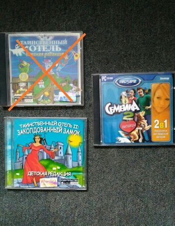 Компьютерные игры, диски Семейка, Таинственный отель