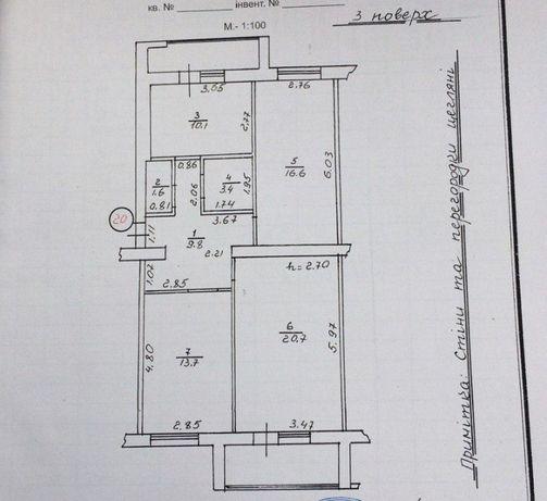 Продається 3-х кімнатна квартира з ремонтом в м Дрогобич вул Київська