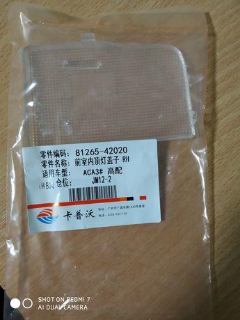 Стекло плафона салона 81265-42020 Toyota RAV 4