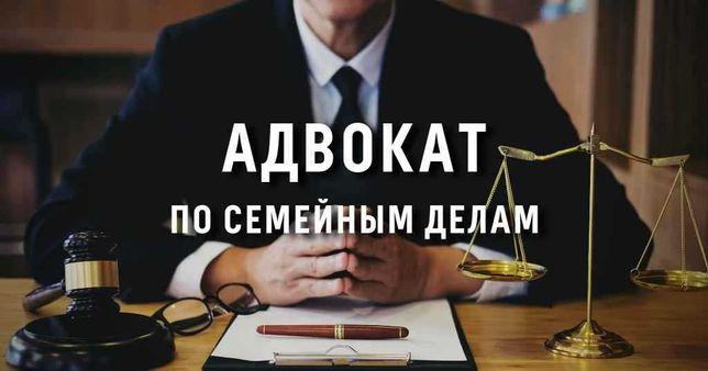 Надаю правову допомогу та юридичний супровід в сімейних справах