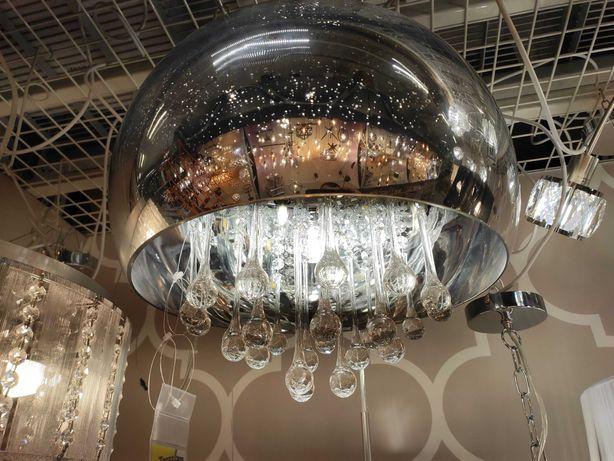Obi Okazja Plafon Julia chrom szkło kryształ Przeceniony z 709zł