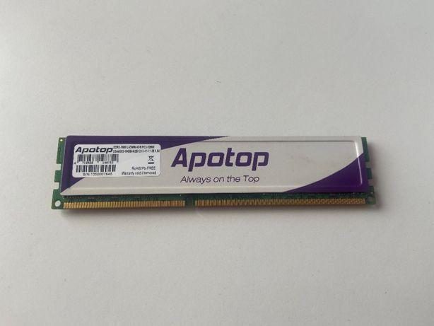 Продам планку памяти ОЗУ DDR3 1600U 4GB с радиаторами охлаждения