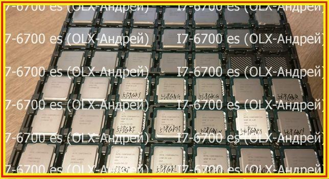 Процессор i7-6700 es socket 1151 снижены цены