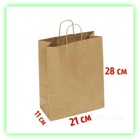 Бумажный подарочный Крафт пакет с ручками 210х110х280 - Коричневый
