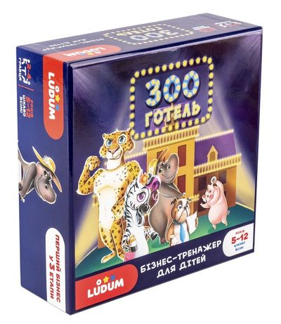 Игра для всей семьи Ludum Зоо Готель, новая