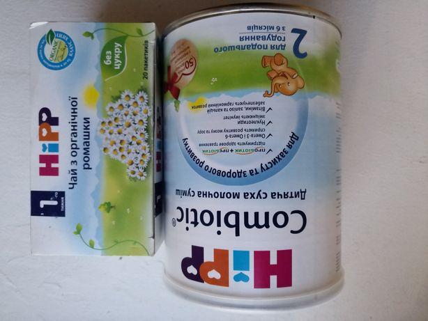 Hipp combiotic детская сухая молочная смесь (2) и чай из ромашки (1)