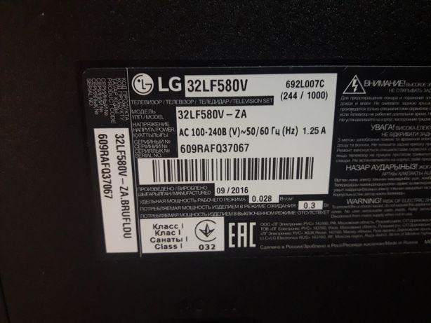 LG32LF580v samsung philips mystery обмен меняю разборка телевизоров