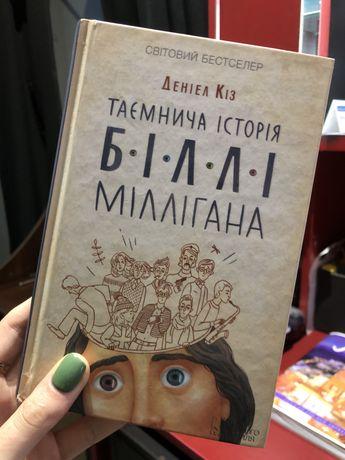 Книга/книги/книжка/книжки