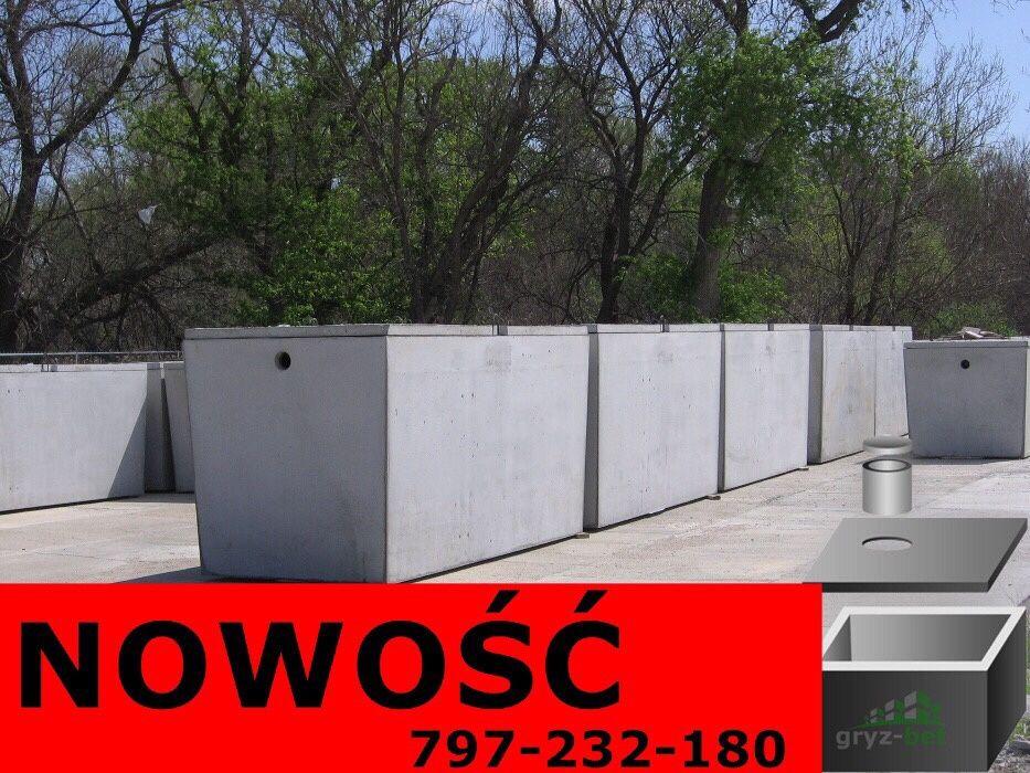 szambo żelbetonowe szamba betonowe Opoczno Łódź łowicz Tomaszów Mazowiecki - image 1