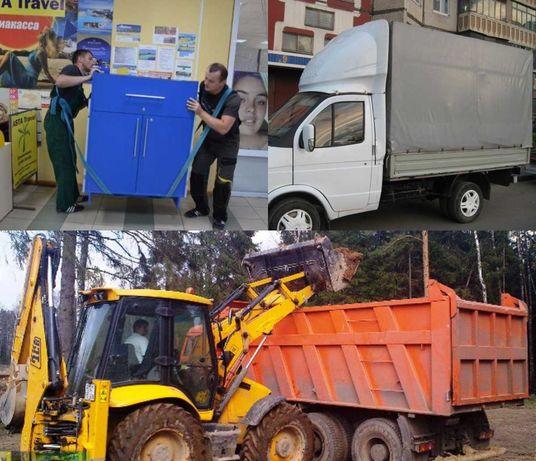 Услуги грузчиков грузоперевозки мебели вывоз мусора демонтаж зданий