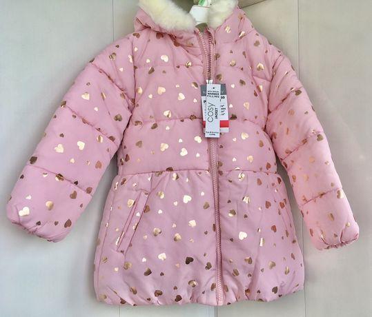Куртка курточка золотые сердечки новая с этикетками брендовая Reserved