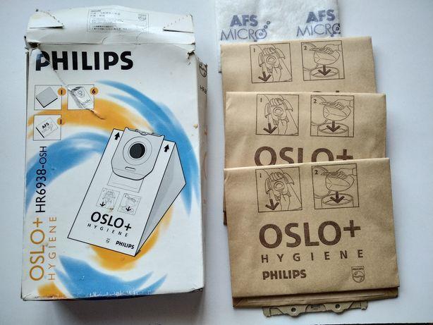 Продам орегинальные двухслойные пакеты-пылесборники