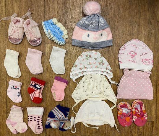 Носочки, чепчики, шапочки для новорожденного