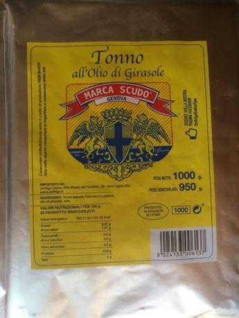 Тунец 1 кг в фольге. Италия
