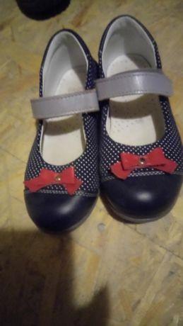 Skórzane buciki dla dziewczynki polskiej firmy Gaspar