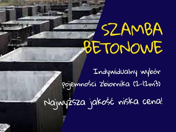 Zbiornik betonowy Szambo betonowe Deszczówka Piwiniczka GWARANCJA 5LAT