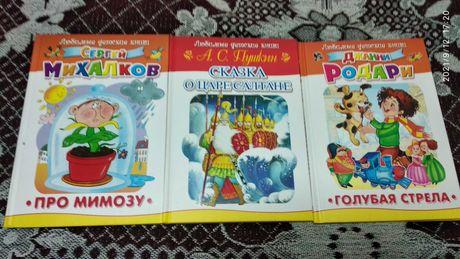 Книги издания Омега на русском языке