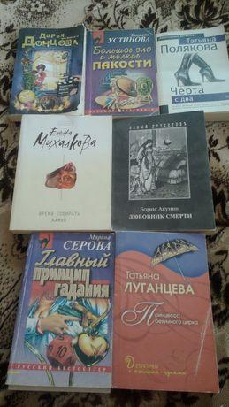 Детективи,книги