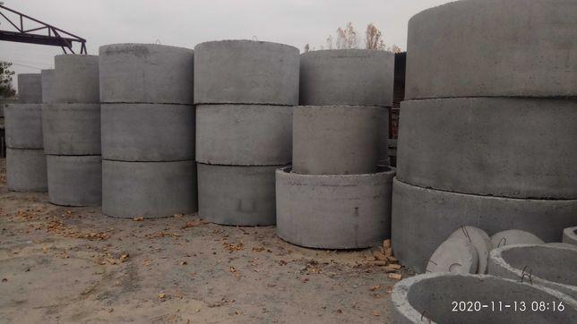 Кольца бетонные,0,6м,0.8м,1м,1,3м,1,5м,2м.Крышки к ним.Доставка.