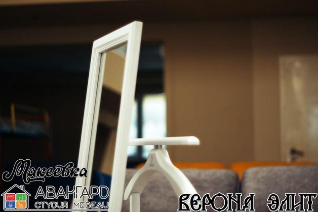 """Напольная вешалка (плечики ) с зеркалом в спальню / прихожую """"Верона"""""""