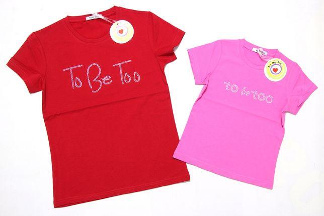 Детская одежда оптом To be too (Ту би ту) сток