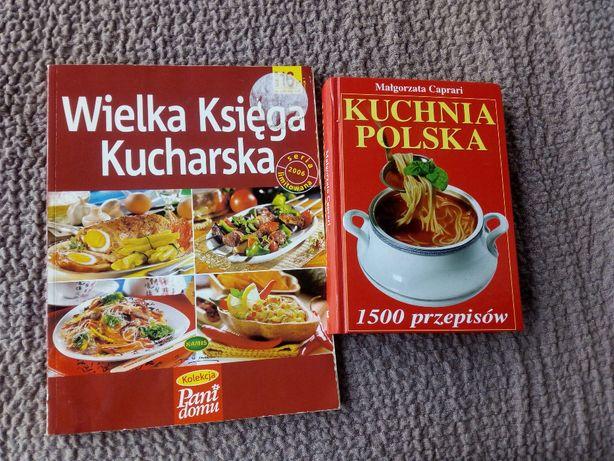 Książka kucharska 1500 przepisów + druga gratis