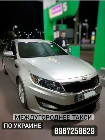 Междугородние перевозки ,такси ,трансфер, (от 100 км) по Украине
