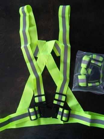 Регулируемый светоотражающий сигнальный ремень жилет пояс безопасности