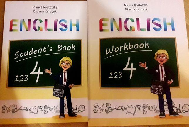 English 4 Карпюк