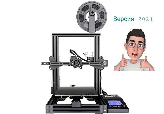 Anycubic Mega Zero 2.0 новая улучшенная версия 2021 год! 3D принтер