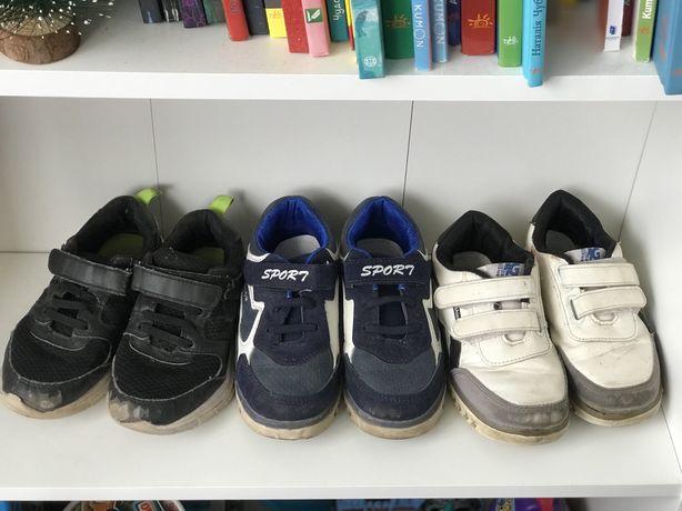 Лот - три пары кроссовки на мальчика размер 29