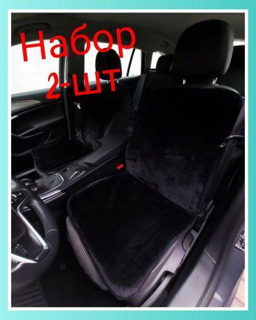 Накидки, чехлы на сидения автомобиля/для авто/из овчины чорний мутон