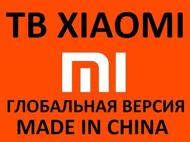 """Телевизоры Xiaomi 55""""/65"""" дюймов (глобальная версия)"""