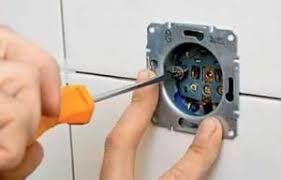 Срочный вызов электрика