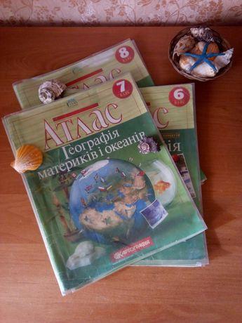Атласы по географии 7 класс