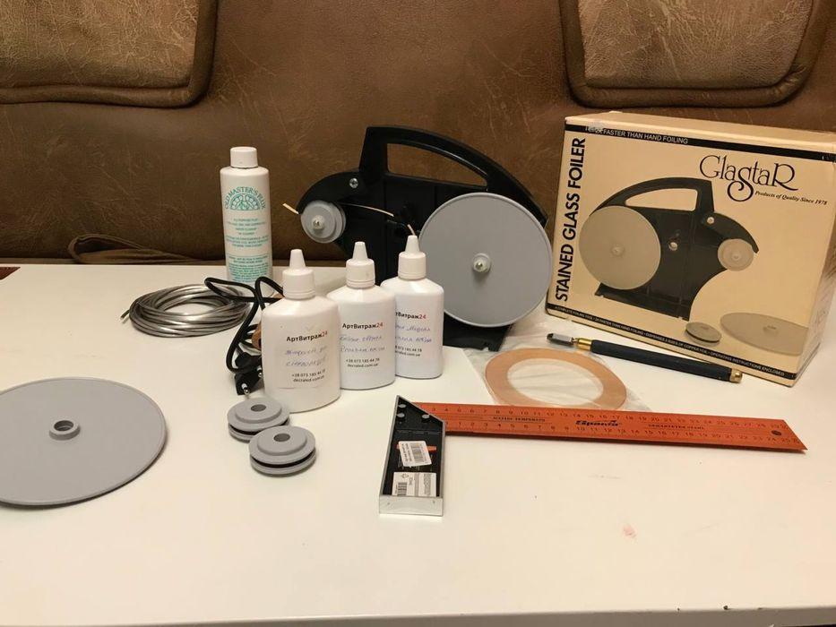 Набір для виготовлення стікляних виробів ( кашпо, флоаріумів, тощо) Коростень - изображение 1