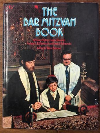 the bar mitzvah book, moira peterson