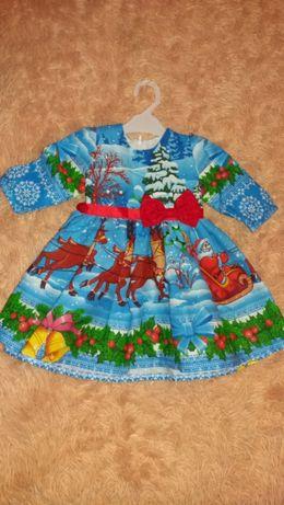 Красивое платье на зимние праздники.