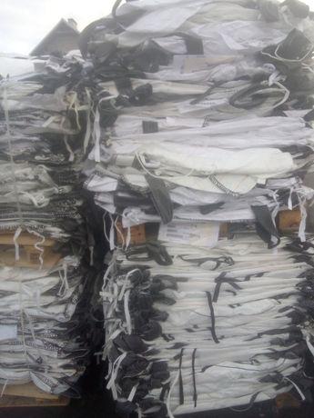 Worki BIG BAG Beg 90/90/100 na Zboże Kukurydze Pasze Nasiona
