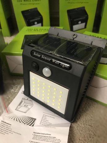 Новый Уличный Led фонарь на 20 Led Solar с датчиком движения