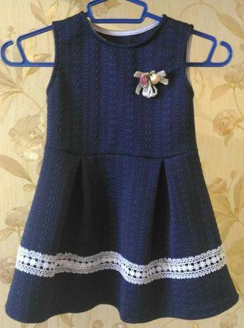 Красивое школьное платье для девочки.