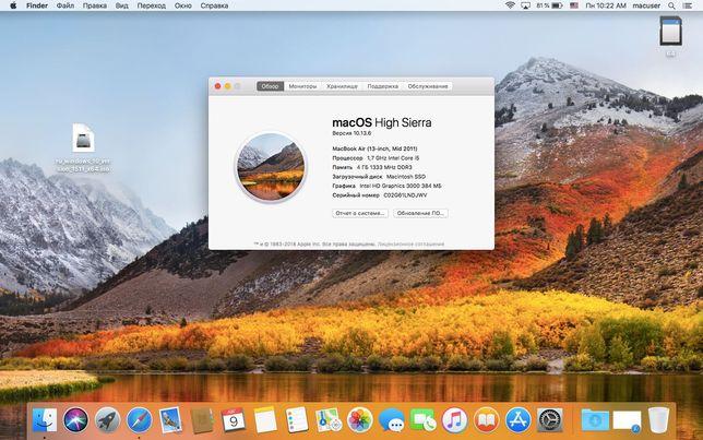 """Macbook Air 2011 13""""  Core i5 RAM 4гб  SSD256+64гб"""