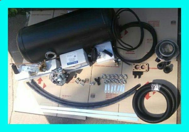 ГБО комплект Lovato и цилиндрическим баллоном 40л (654х300) ХЗПТ