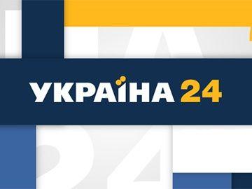 Telewizja ukrainska bez abonamentu