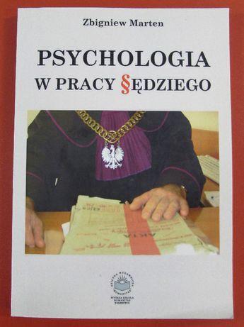 Psychologia w pracy sędziego TOM 1