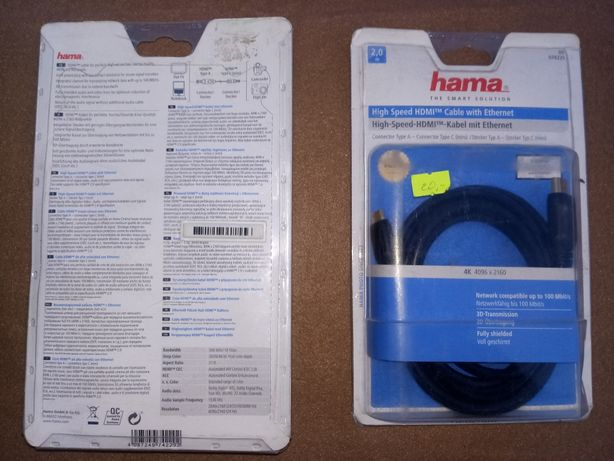 Przewod HDMI A C